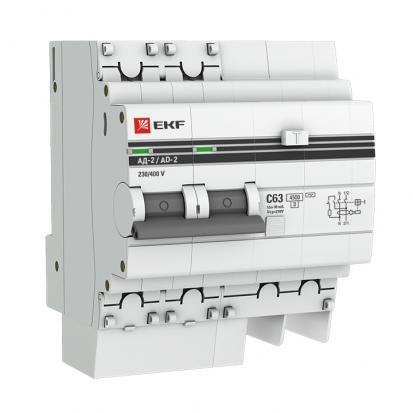 Дифференциальный автомат АД-2 16А/30мА (хар. C, AC, электронный, защита 270В) 4,5кА EKF PROxima