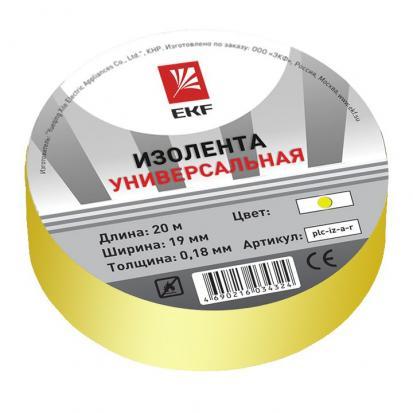 Изолента, класс В (общего применения), 0.13х15мм, 20 метров, желтая EKF
