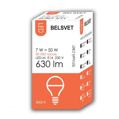 Лампа LED-M G45 7W 3000K E14 Belsvet в красочной упаковке
