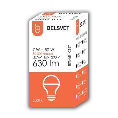 Лампа LED-M G45 7W 3000K E27 Belsvet в красочной упаковке