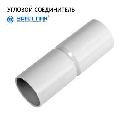 Муфта соединительная для трубы 16 мм (100) Урал ПАК